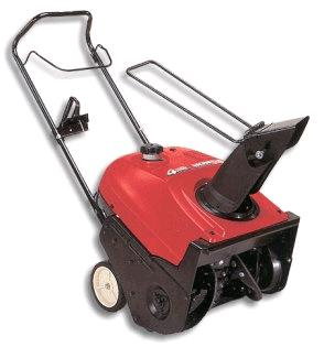Where to find SNOW BLOWER 5HP in Chicago